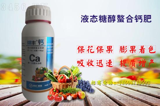 如何做到钙镁同补?如何选择钙镁肥?